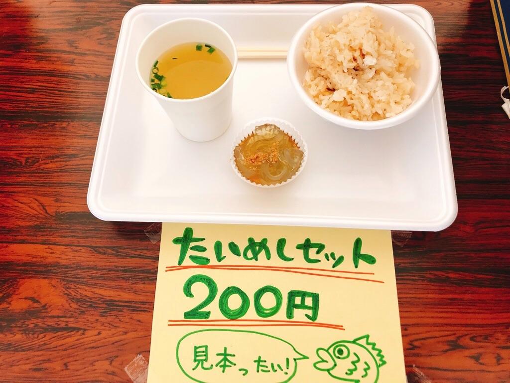 f:id:itoshima55:20180602010926j:image