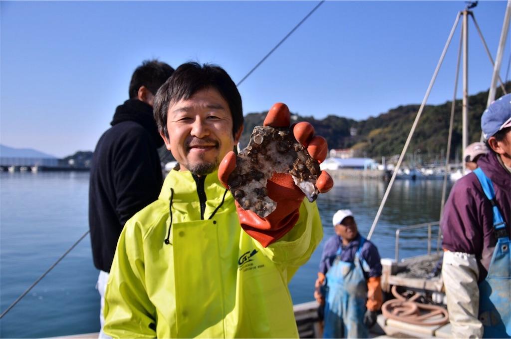 f:id:itoshima55:20180605210423j:image