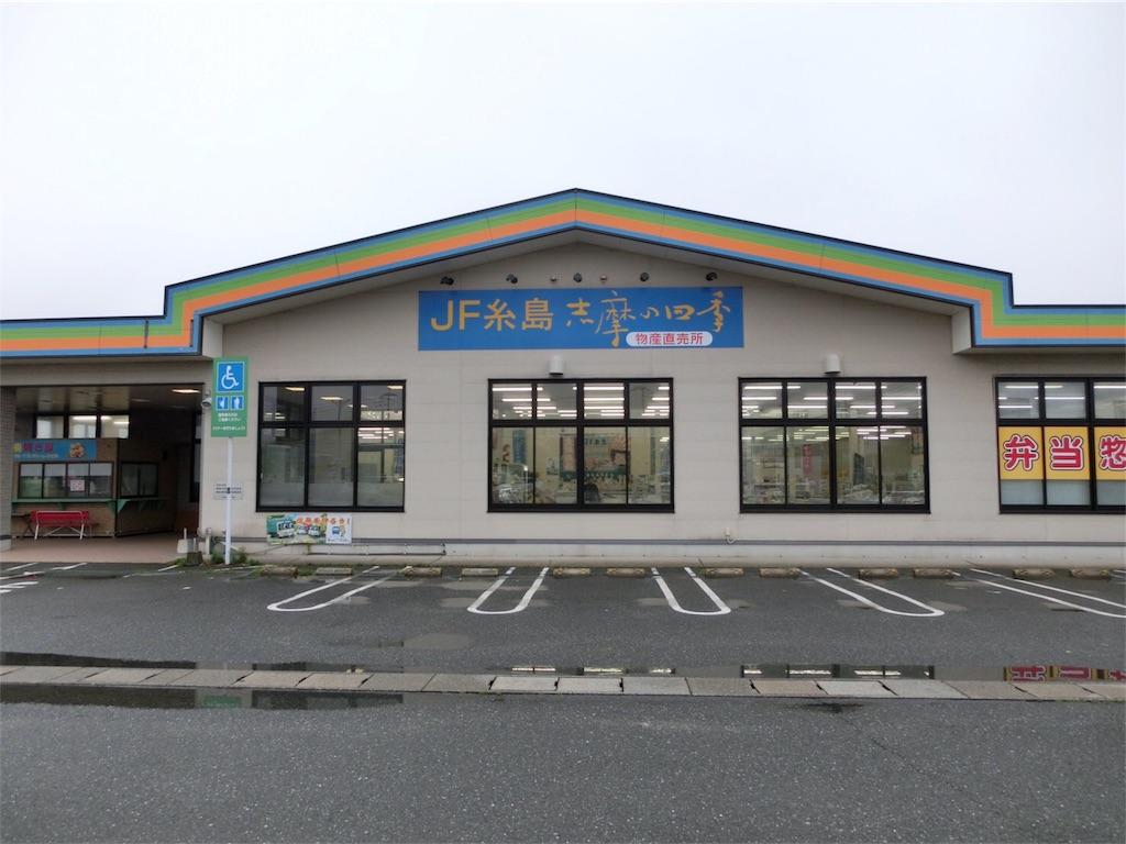 f:id:itoshima55:20180606203516j:image