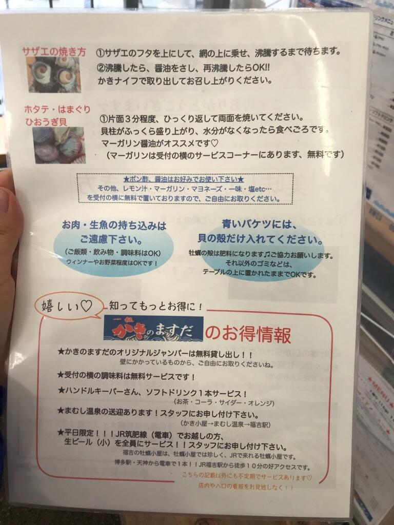 f:id:itoshima55:20181115113636j:image