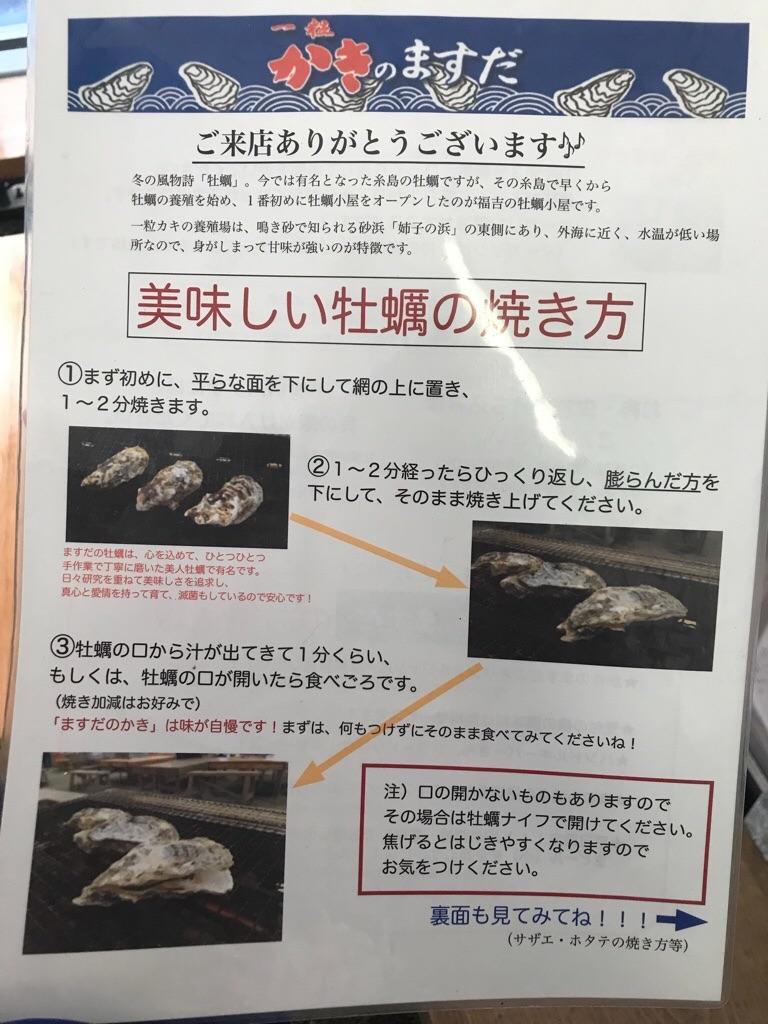 f:id:itoshima55:20181115114235j:image