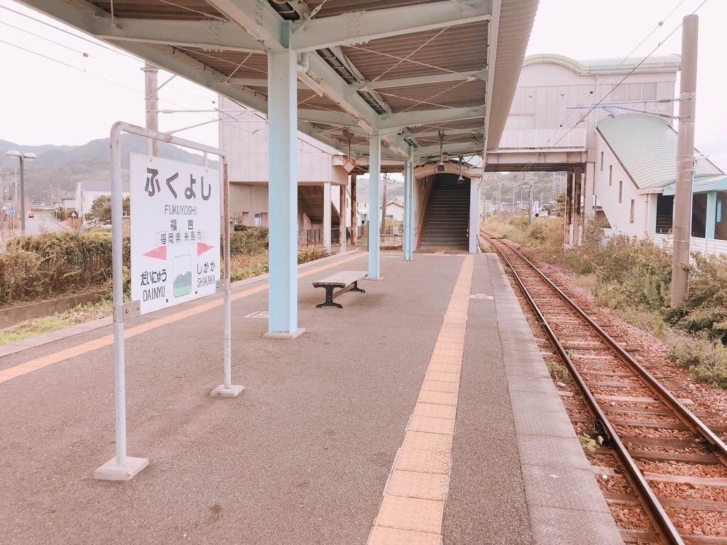 f:id:itoshima55:20181127124024j:image