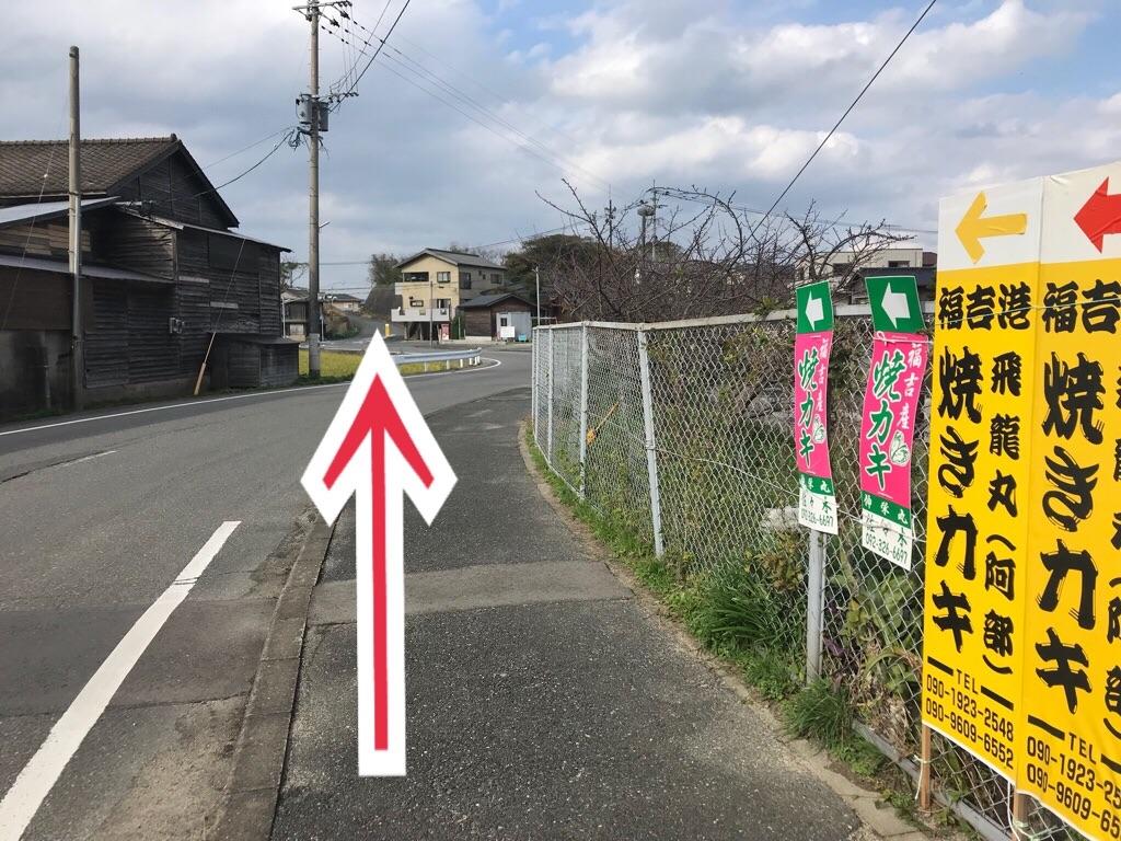 f:id:itoshima55:20181127124209j:image
