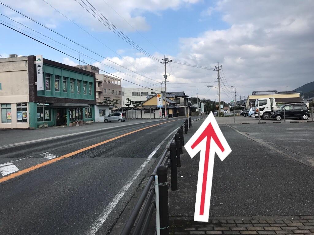 f:id:itoshima55:20181127124224j:image