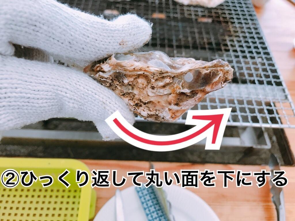 f:id:itoshima55:20181128101341j:image