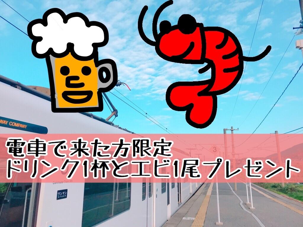 f:id:itoshima55:20181128114124j:image