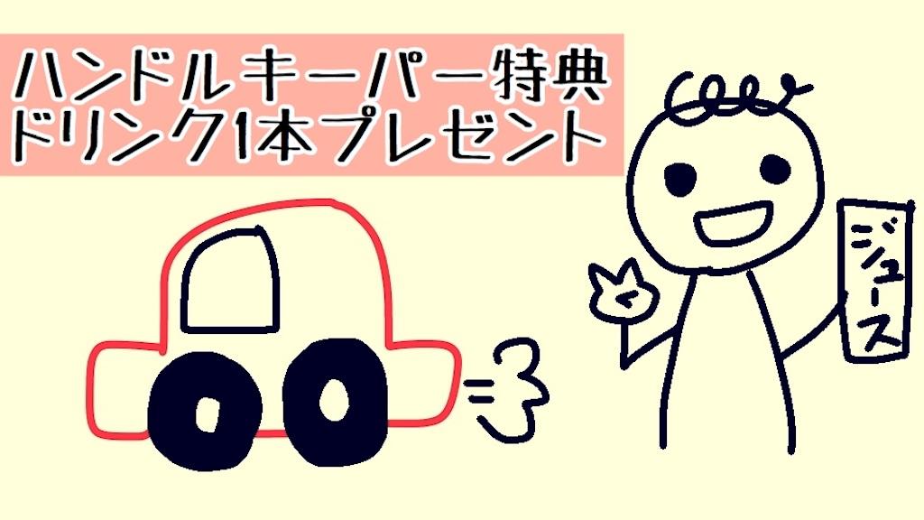 f:id:itoshima55:20181128114201j:image