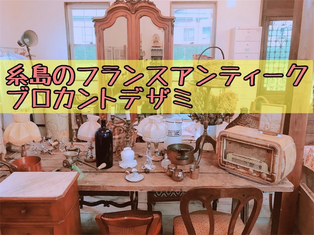f:id:itoshima55:20190120203912j:image