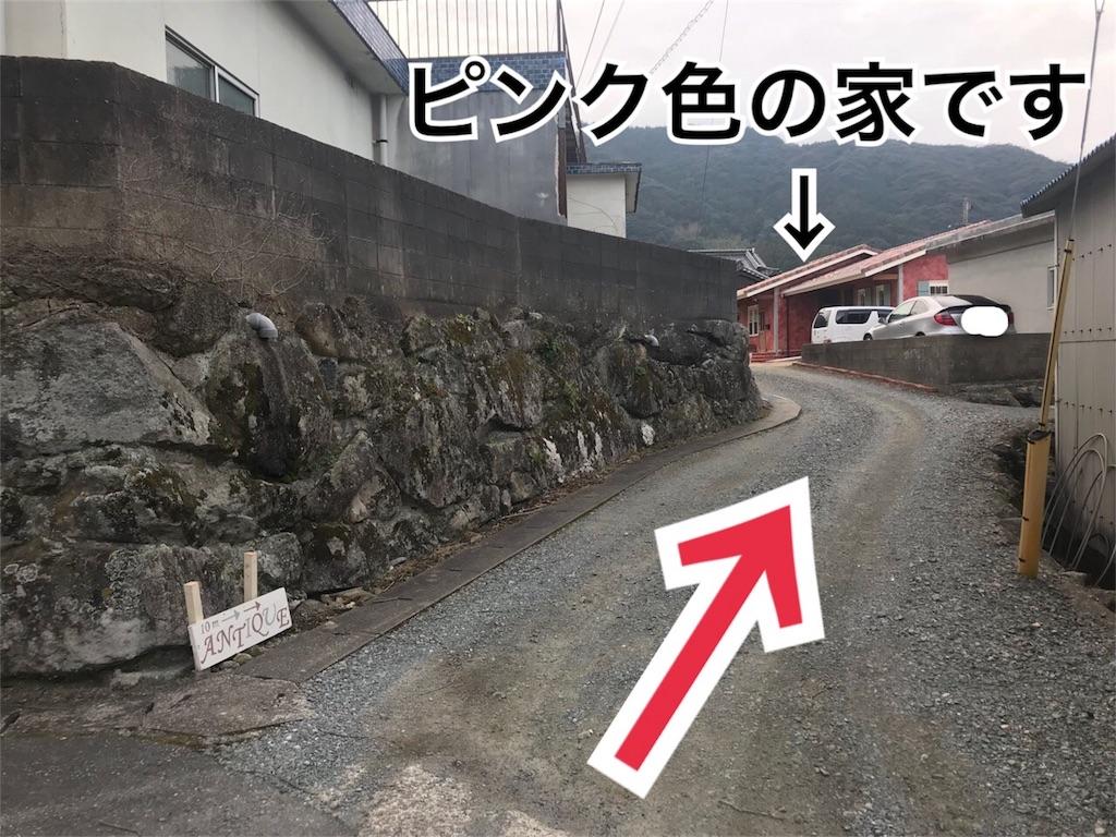 f:id:itoshima55:20190120205347j:image