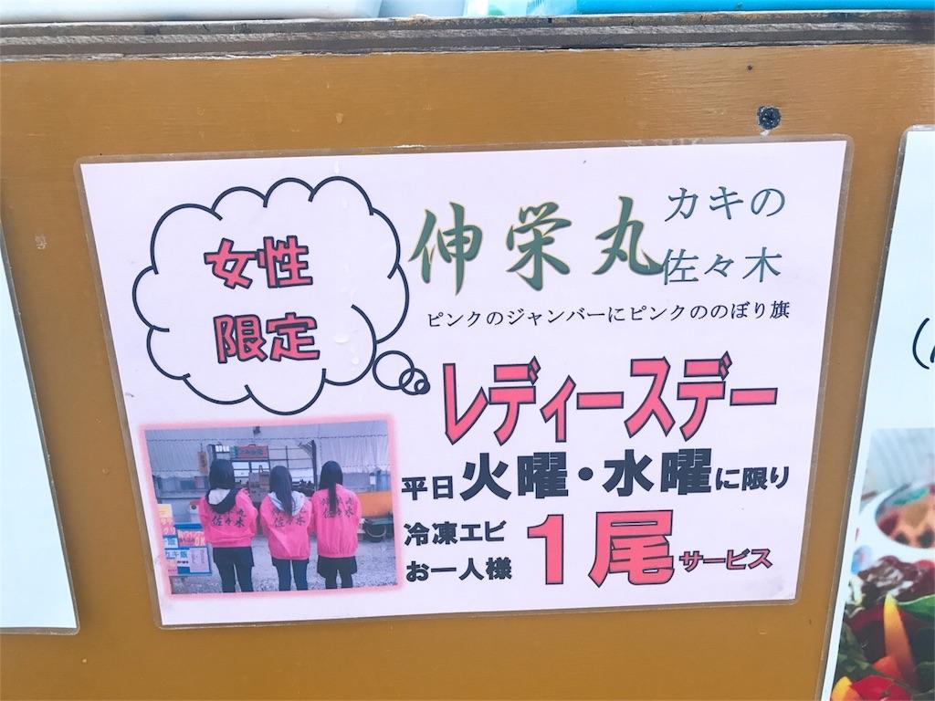 f:id:itoshima55:20190120222120j:image