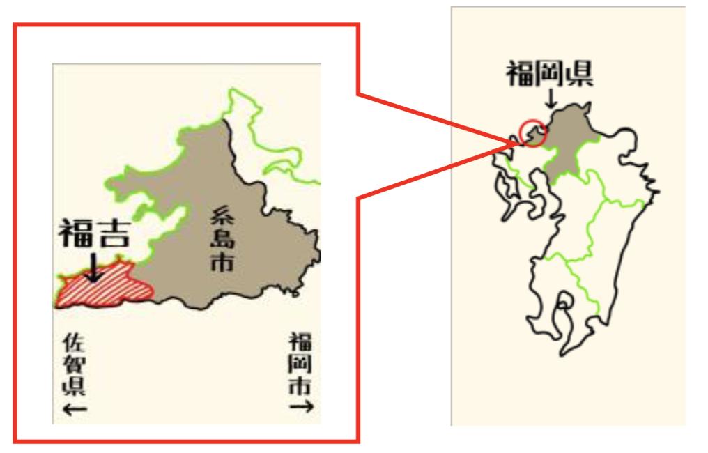 f:id:itoshima55:20190507135410p:plain