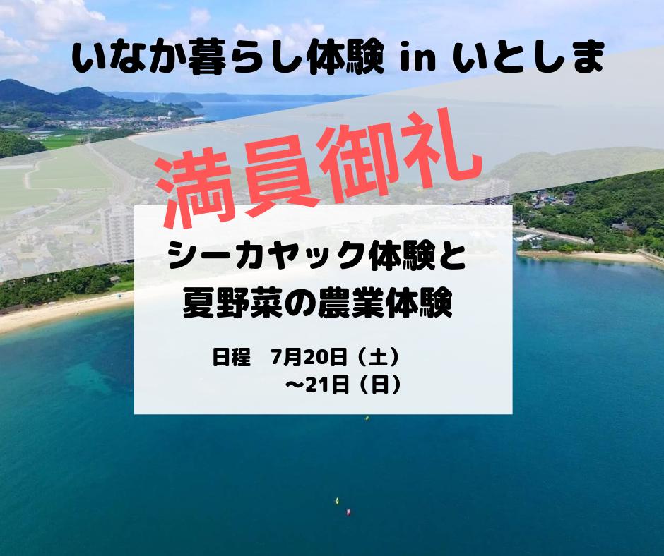 f:id:itoshima55:20190714115114p:plain