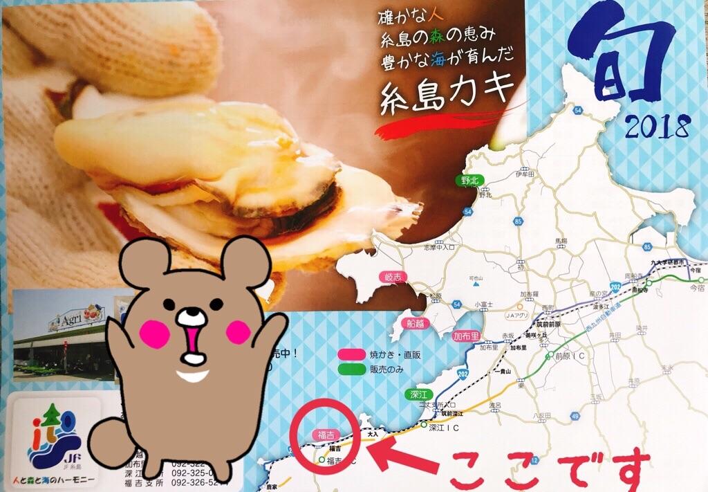 f:id:itoshima55:20190811224108j:image