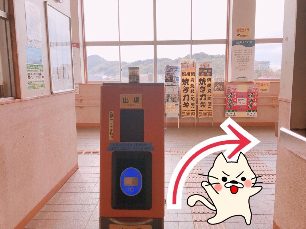 f:id:itoshima55:20190811224258j:image
