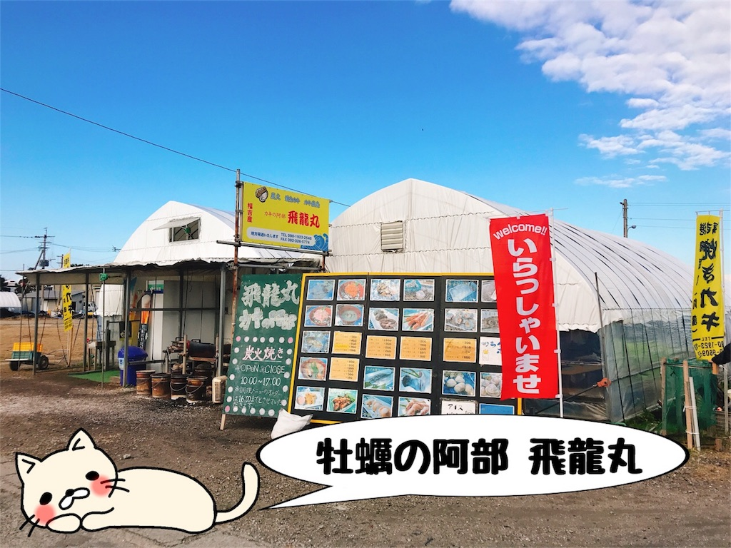 f:id:itoshima55:20190811224732j:image