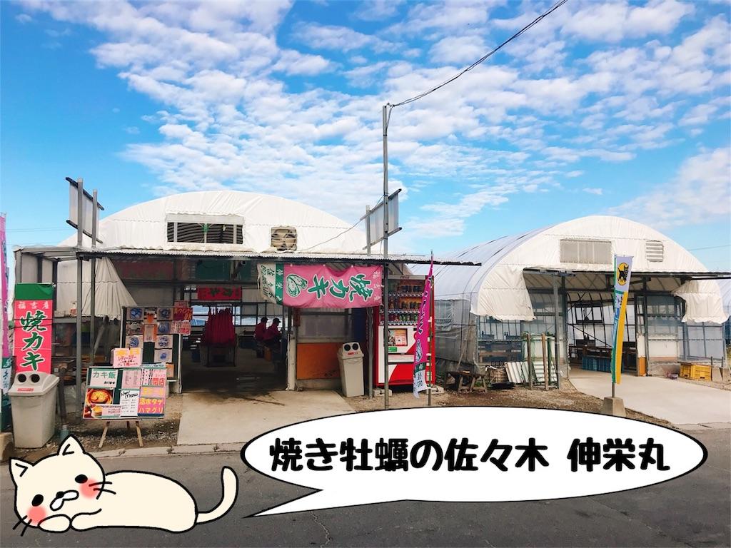 f:id:itoshima55:20190811224746j:image