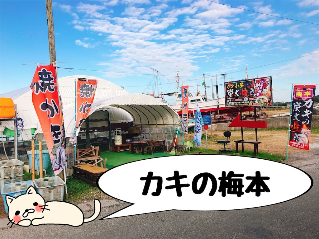 f:id:itoshima55:20190811224811j:image
