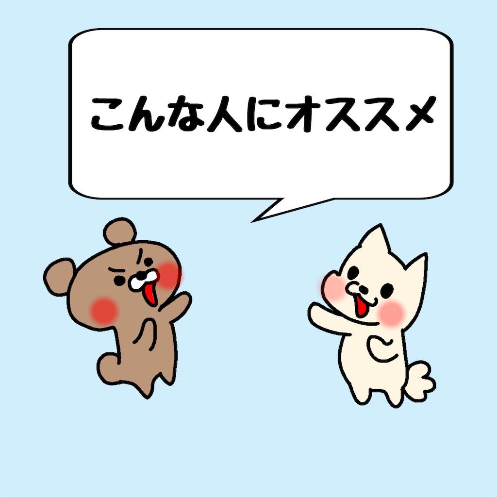 f:id:itoshima55:20190812005324j:image