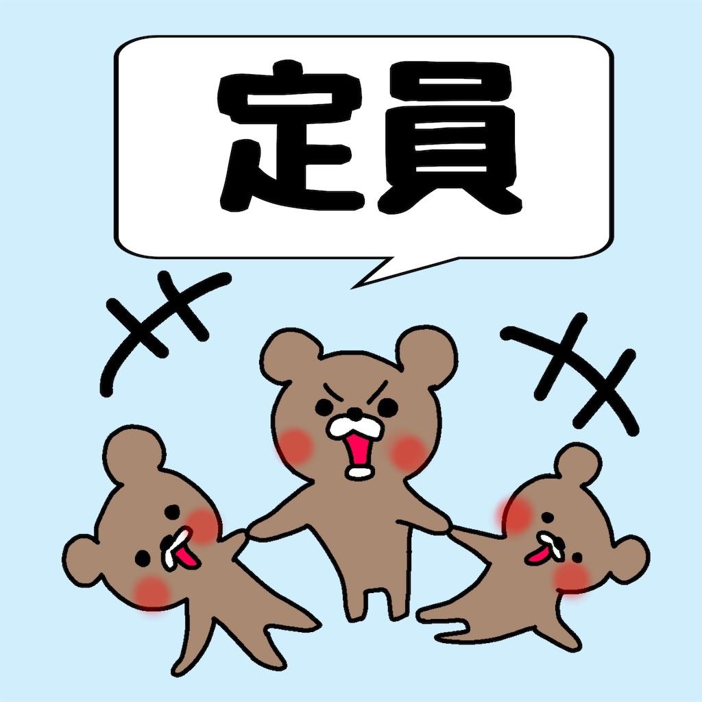 f:id:itoshima55:20190812005404j:image