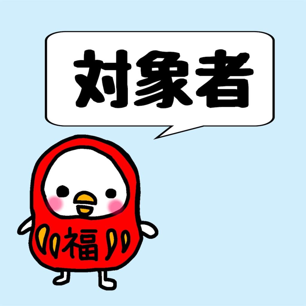 f:id:itoshima55:20190812005454j:image