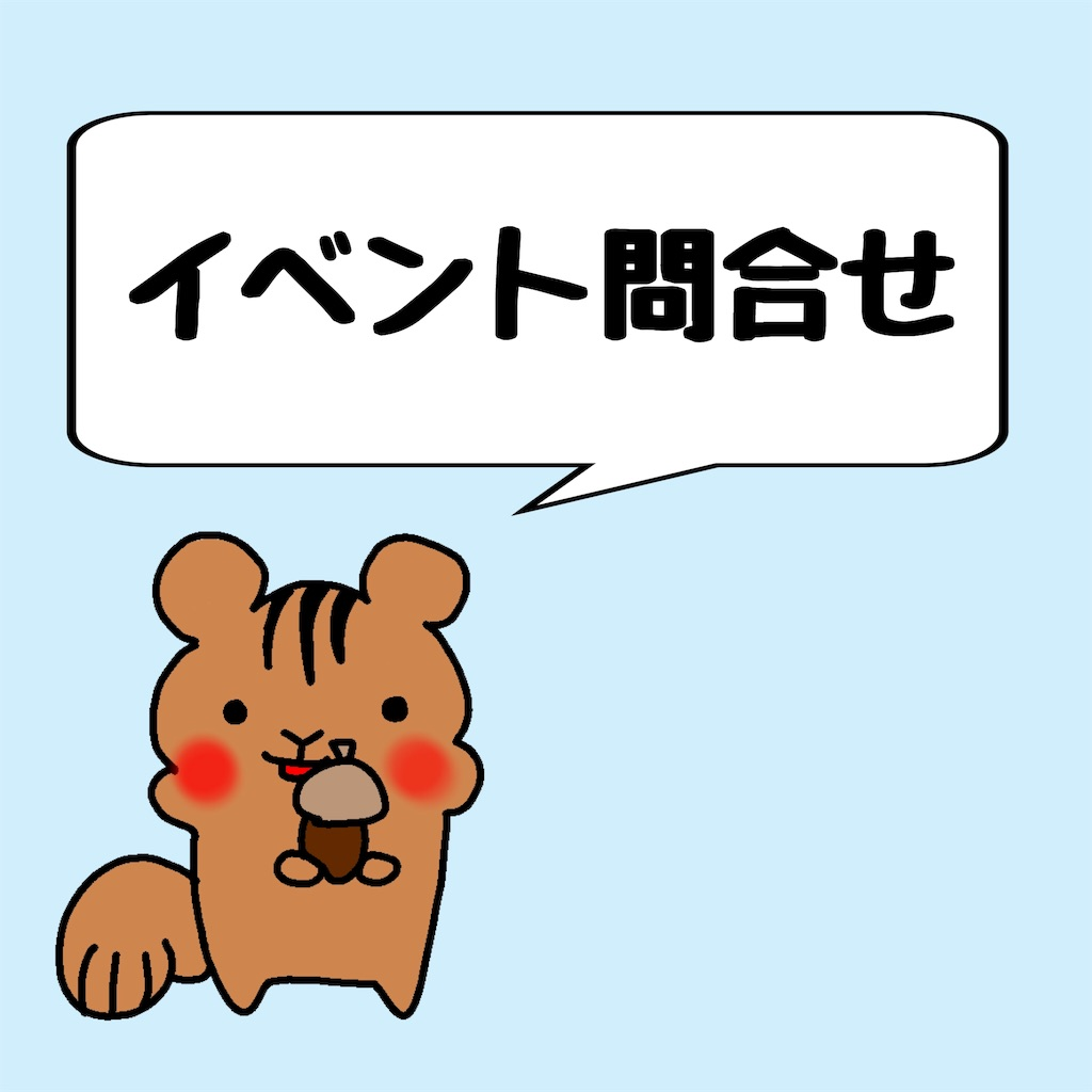f:id:itoshima55:20190812005602j:image
