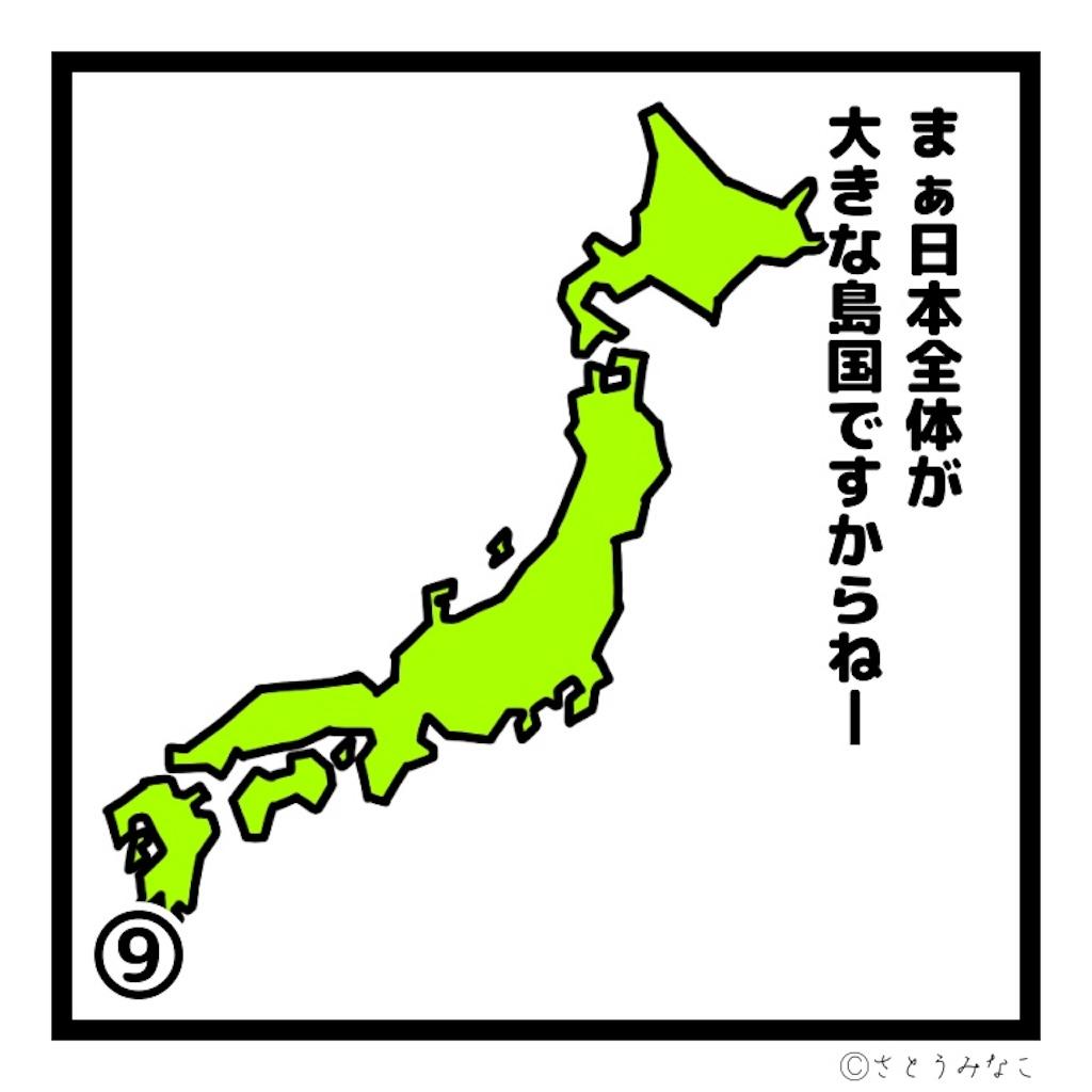 f:id:itoshima55:20190921165606j:image