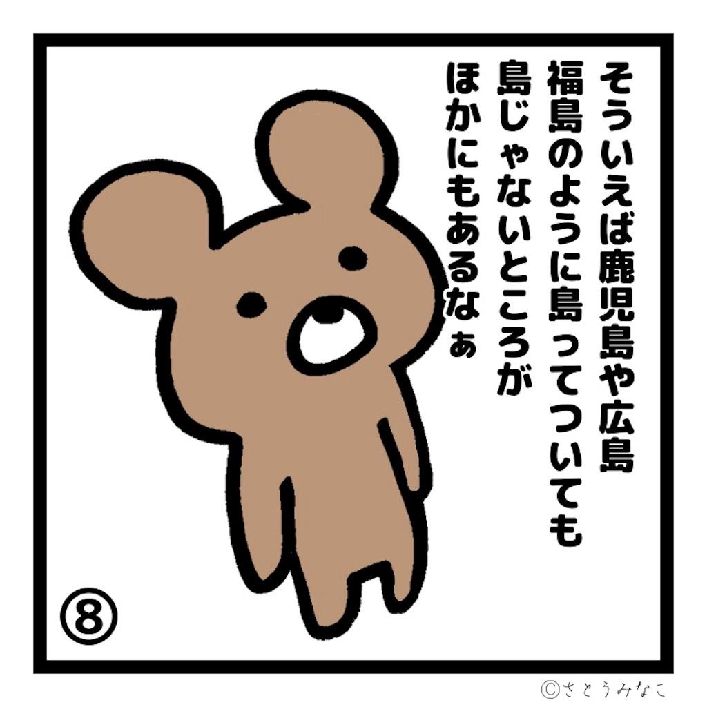 f:id:itoshima55:20190921165610j:image