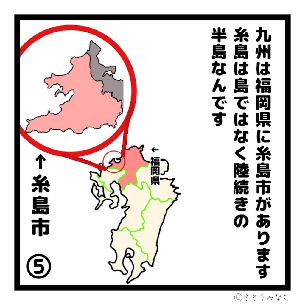 f:id:itoshima55:20190921165613j:image