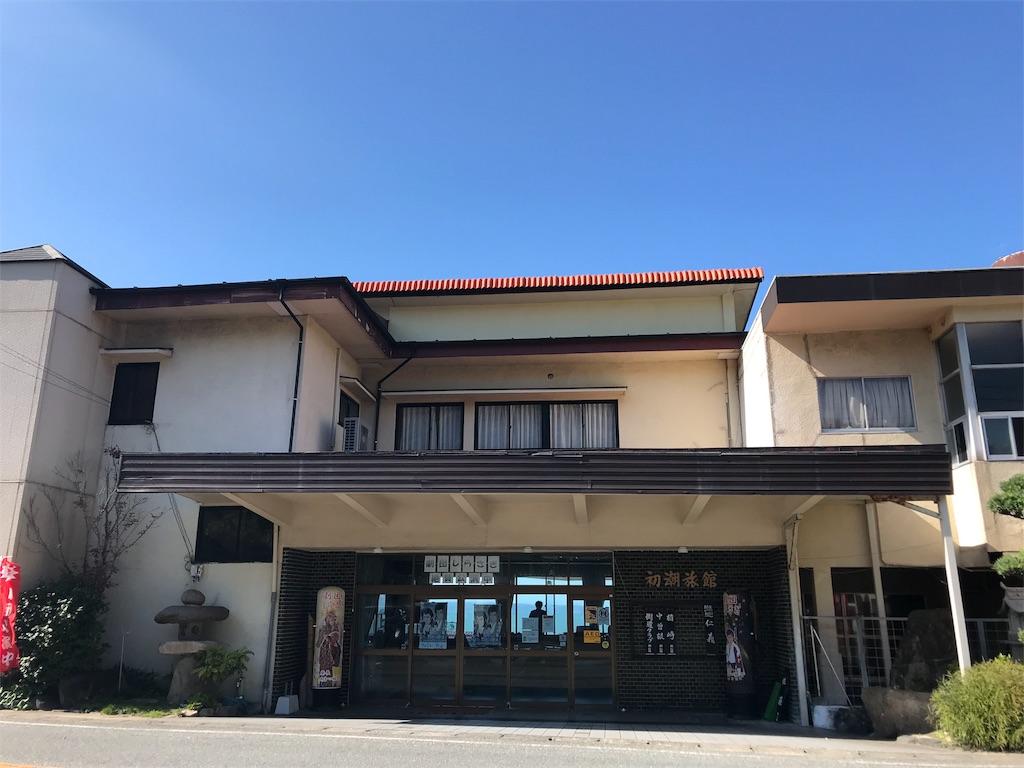 f:id:itoshima55:20191024175042j:image