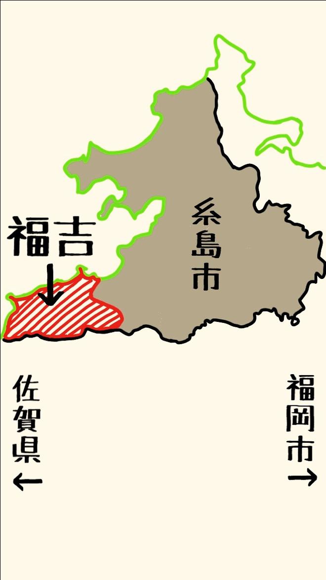 f:id:itoshima55:20200217112918p:plain