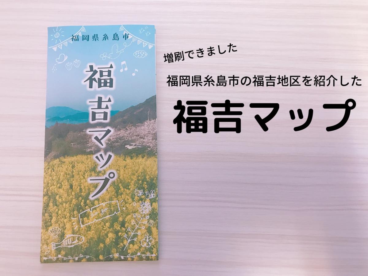 f:id:itoshima55:20200309094754p:plain