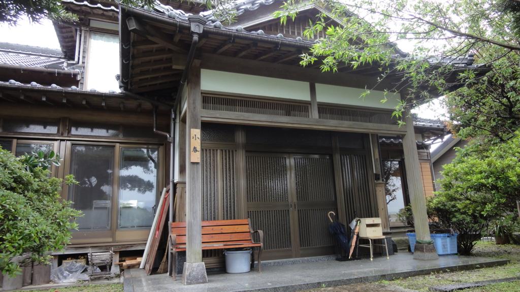 f:id:itoshimakoharu:20170207115107j:plain