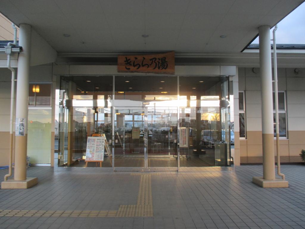 f:id:itoshimakoharu:20170209220241j:plain