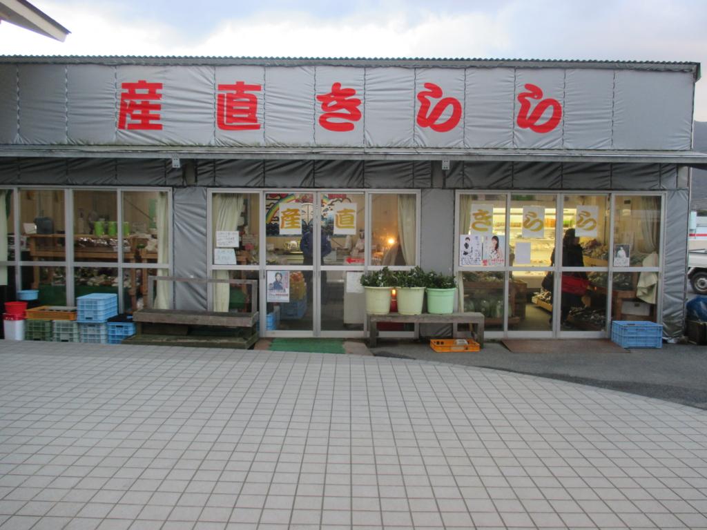 f:id:itoshimakoharu:20170209220540j:plain