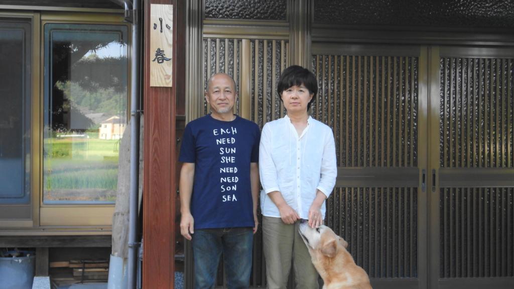 f:id:itoshimakoharu:20170215111156j:plain