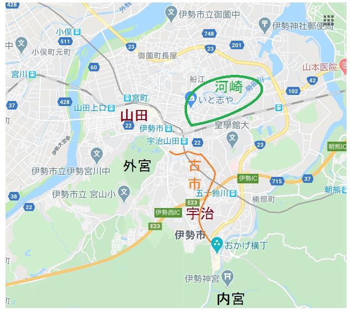 f:id:itoshiya8ise:20200305130408j:plain