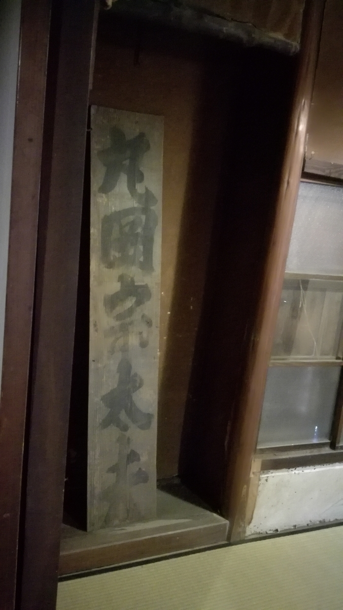 f:id:itoshiya8ise:20200329084056j:plain