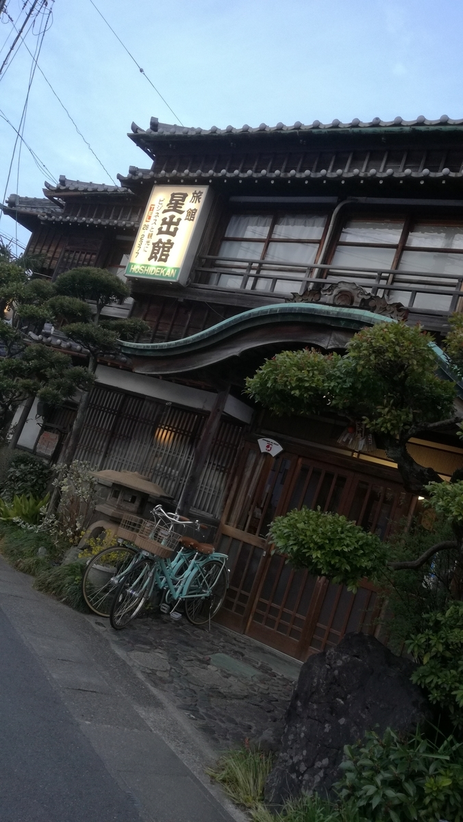 f:id:itoshiya8ise:20200424103630j:plain