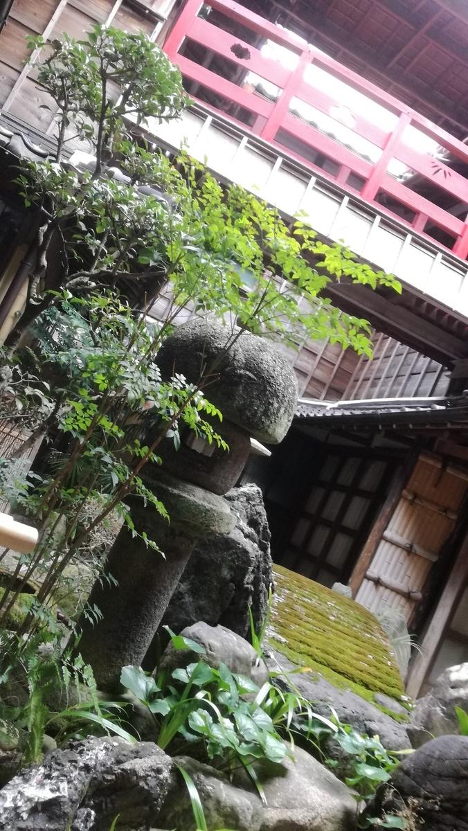 f:id:itoshiya8ise:20200424103717j:plain