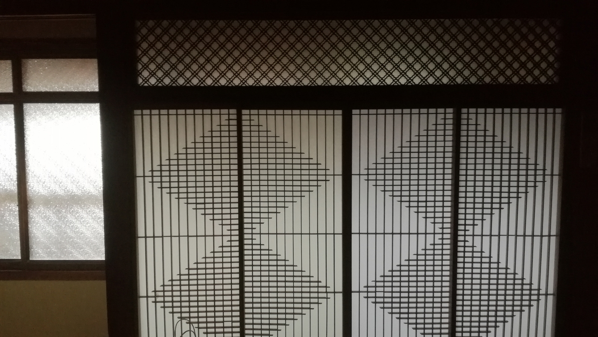 f:id:itoshiya8ise:20200424104241j:plain