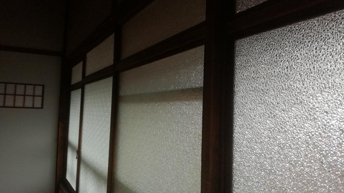 f:id:itoshiya8ise:20200424104310j:plain