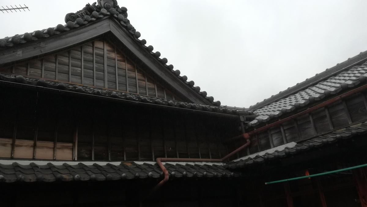 f:id:itoshiya8ise:20200424104451j:plain