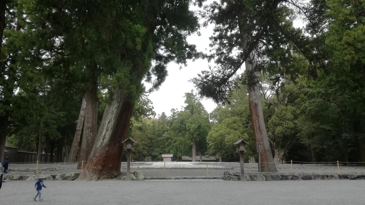 f:id:itoshiya8ise:20200430101201j:plain