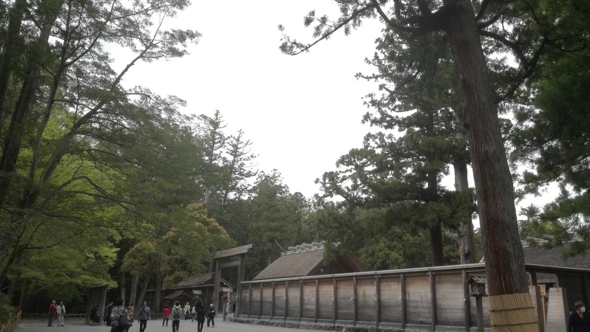 f:id:itoshiya8ise:20200430101232j:plain