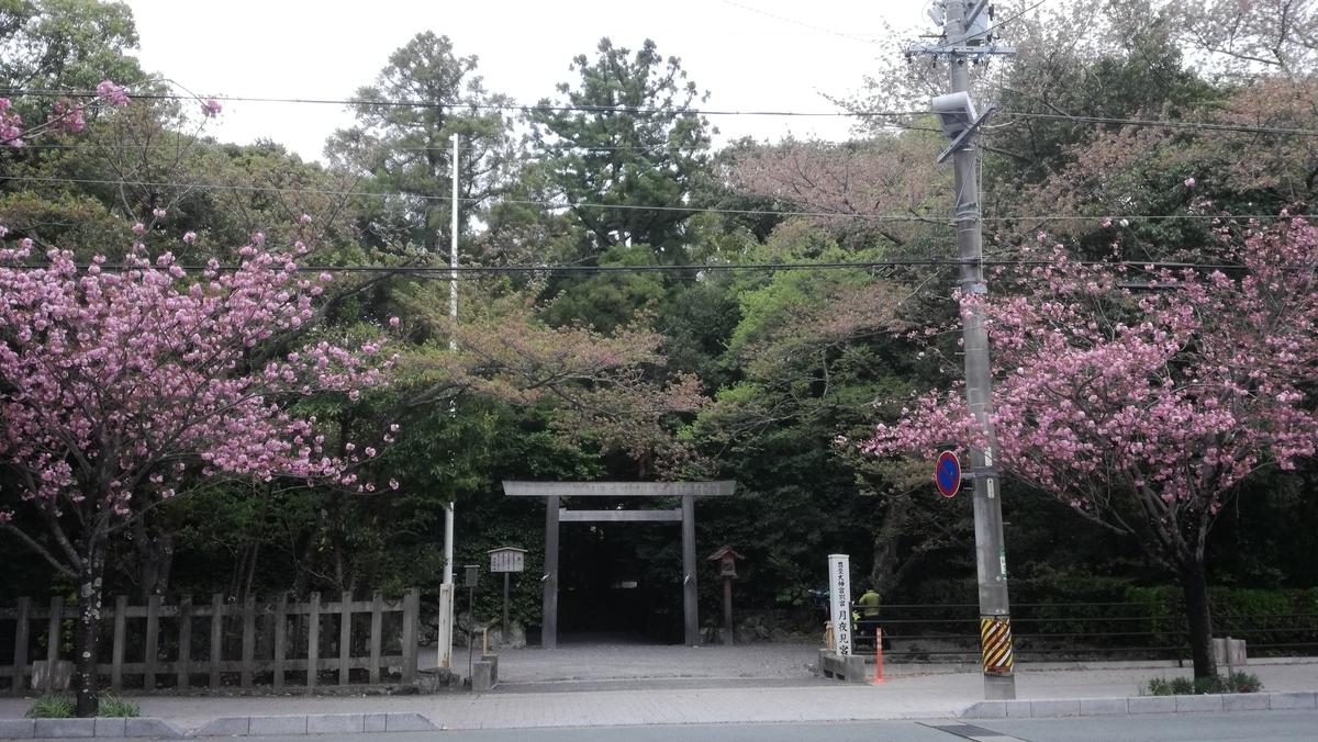 f:id:itoshiya8ise:20200509090206j:plain