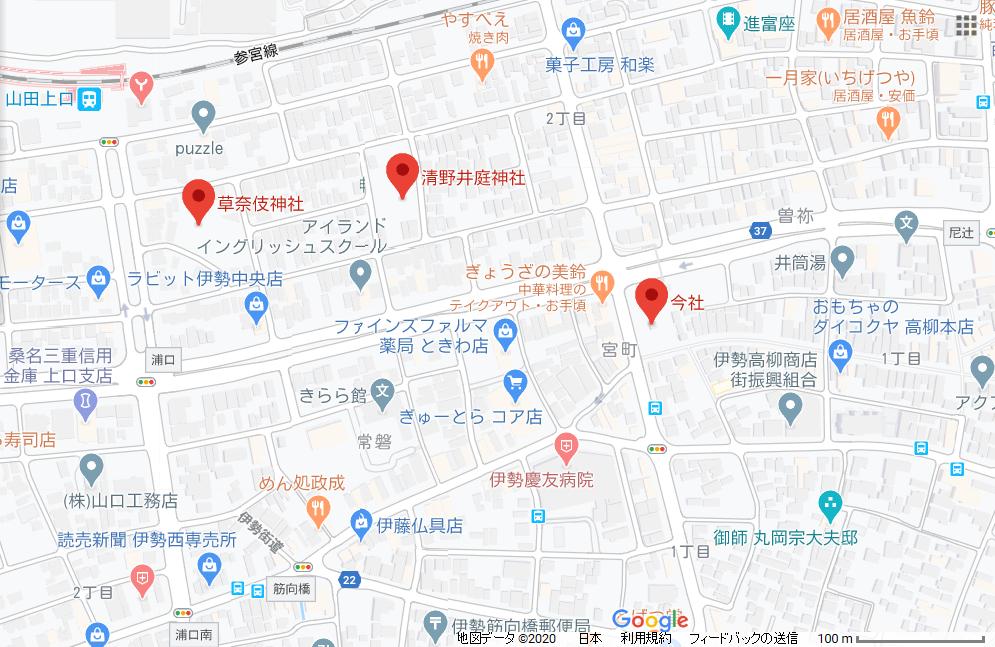 f:id:itoshiya8ise:20200609111859p:plain