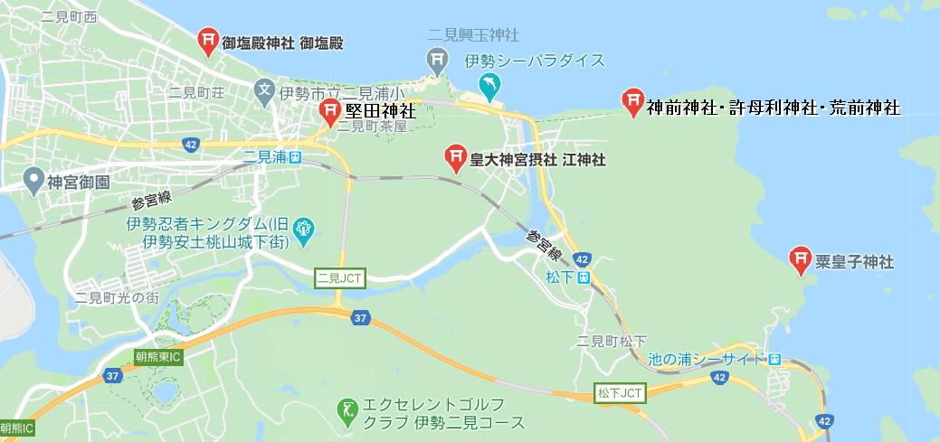 f:id:itoshiya8ise:20200710104708p:plain