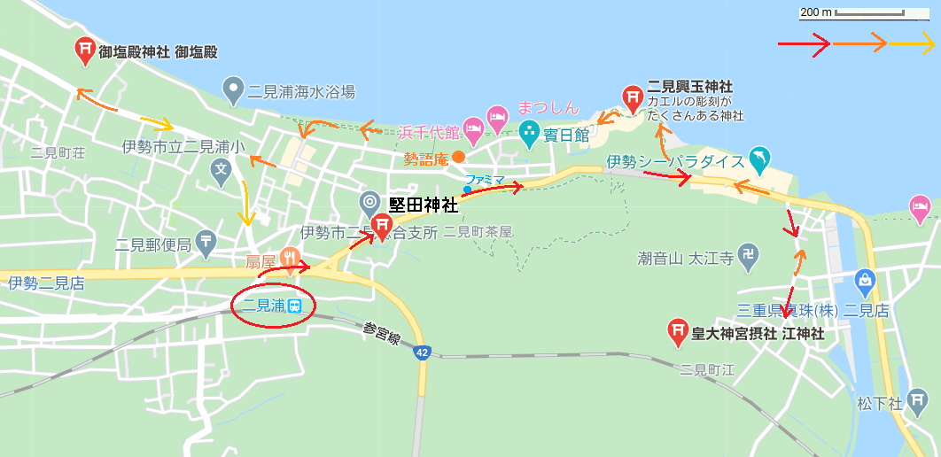 f:id:itoshiya8ise:20200710104725p:plain