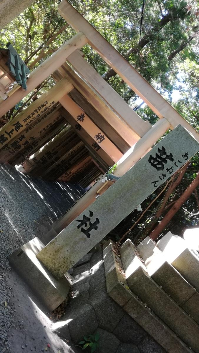 f:id:itoshiya8ise:20200717111351j:plain