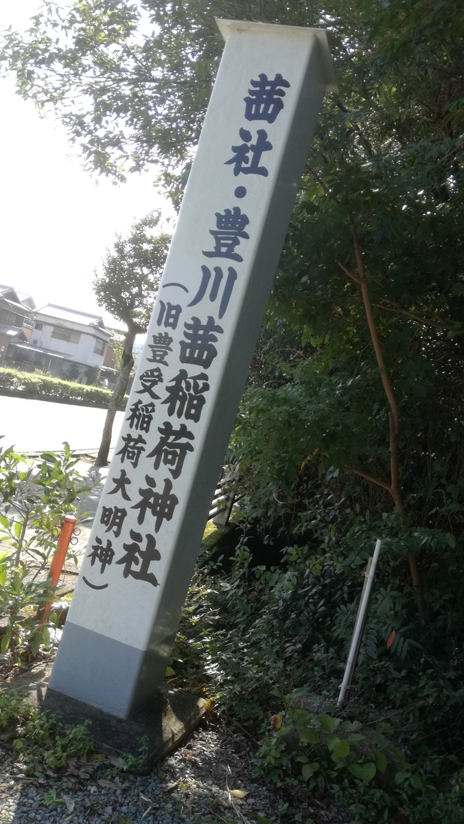 f:id:itoshiya8ise:20200717112309j:plain